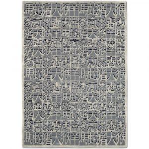 Missoni Home tapijt Ideogramma