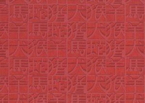 Missoni Home behang Horoscope 10100